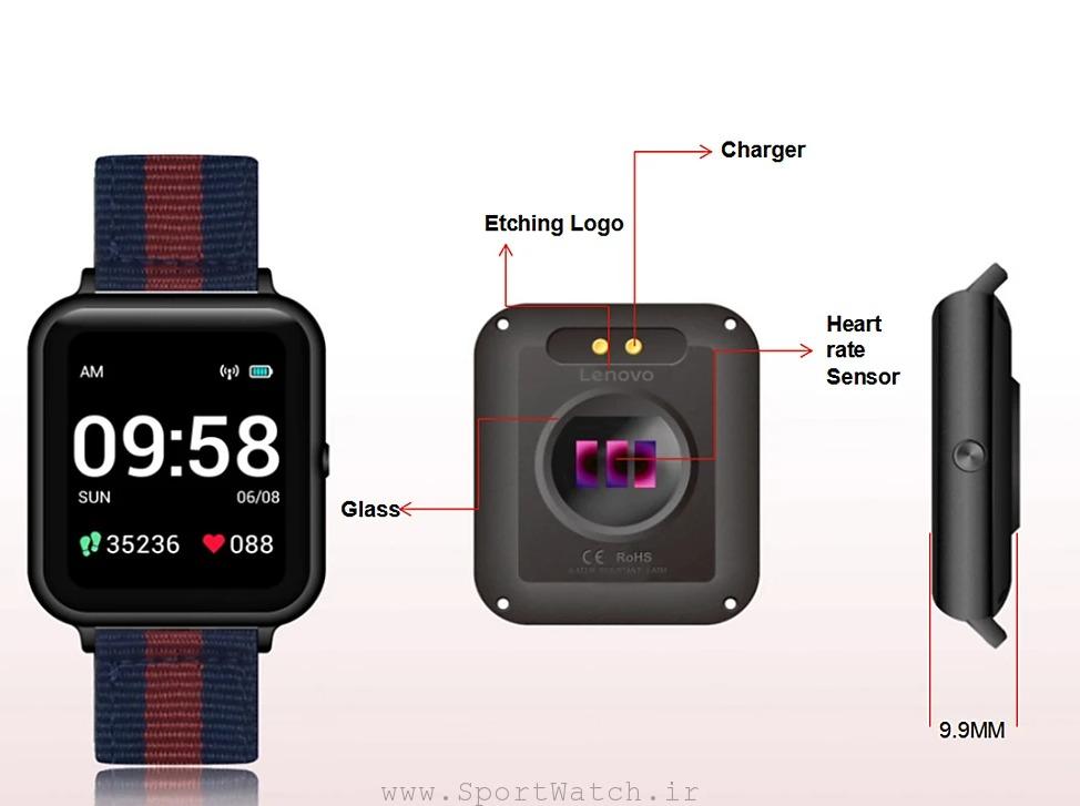 ساعت هوشمند لنوو S2