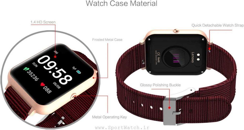 ساعت هوشمند Lenovo S2