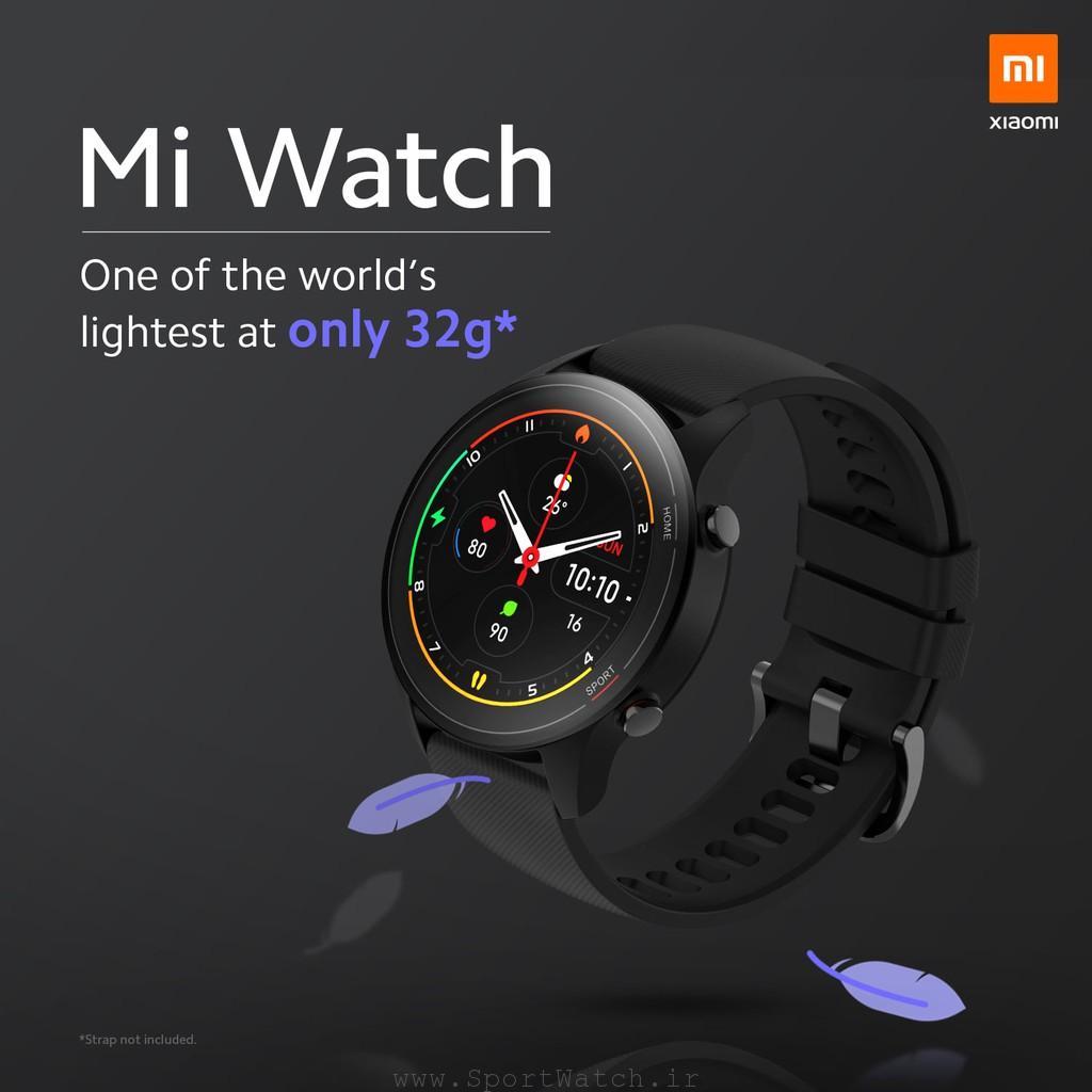 ساعت هوشمند شیائومی MiWatch